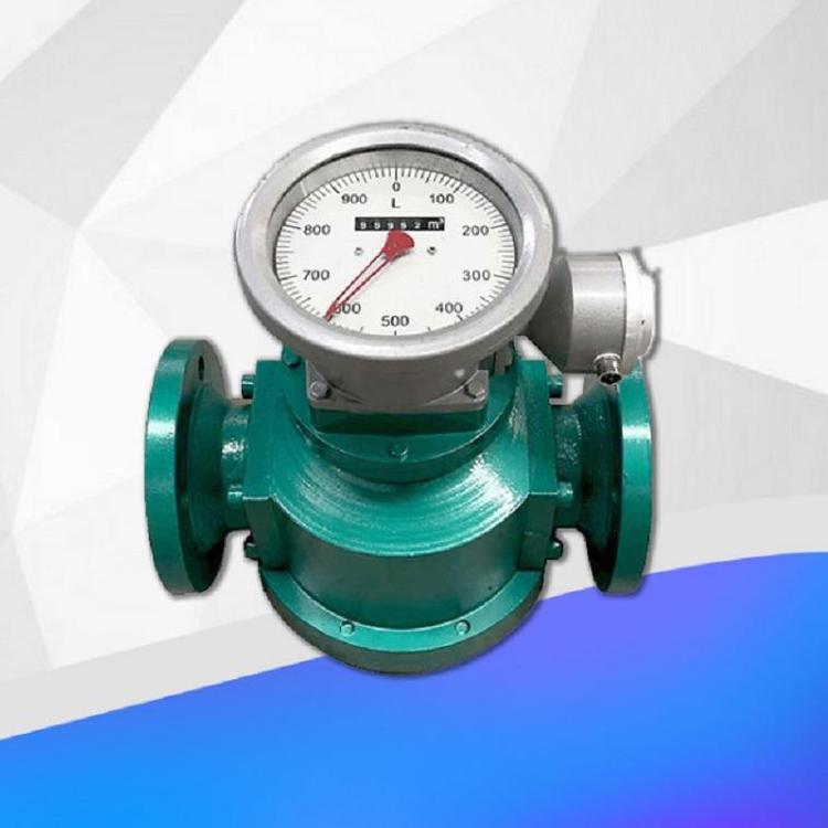 百家家乐APP下载 LC流量计汽油流量计柴油流量计